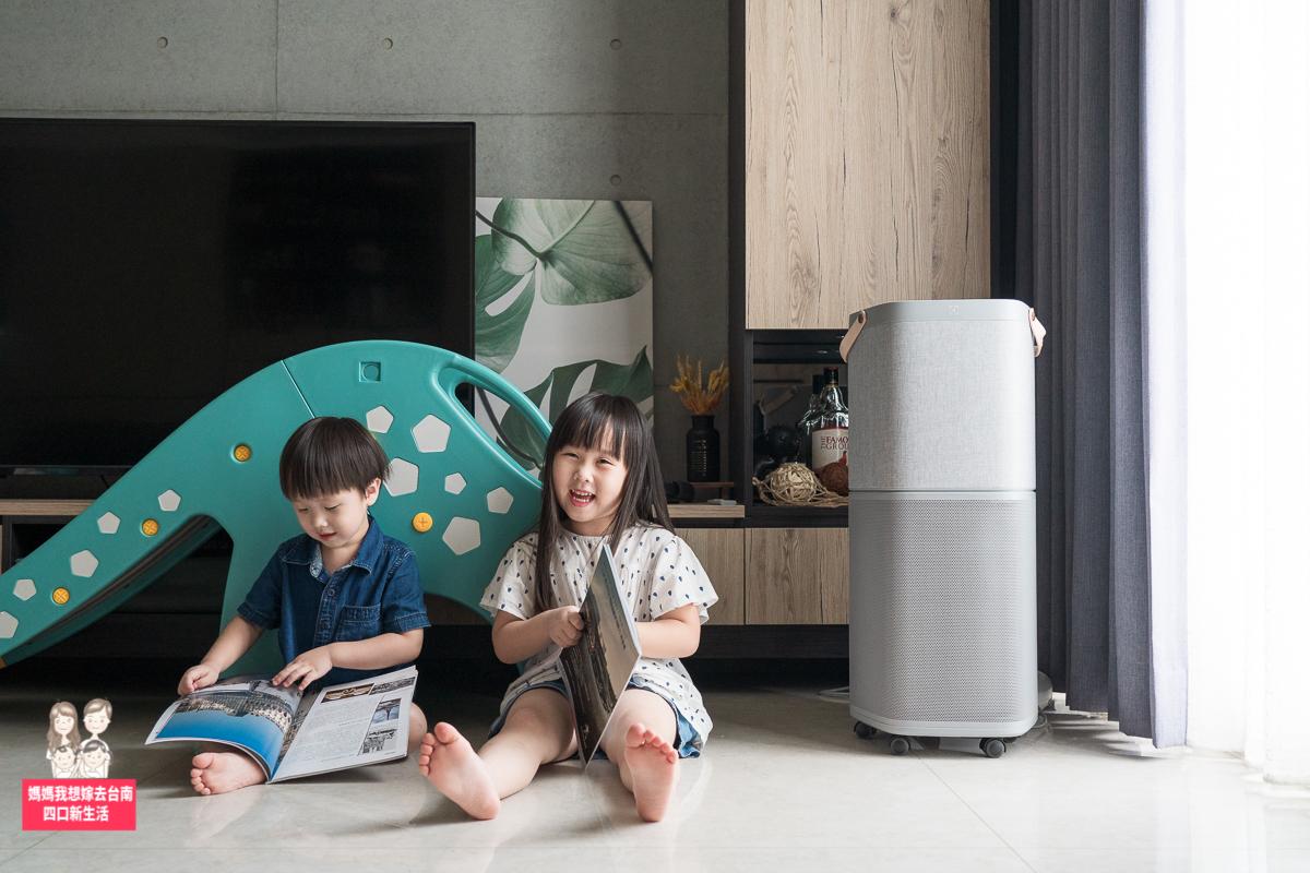 【家電】提升空間質感的美型空氣清淨機!北歐極簡伊萊克斯 PURE A9高效能抗菌空氣清淨機開箱!