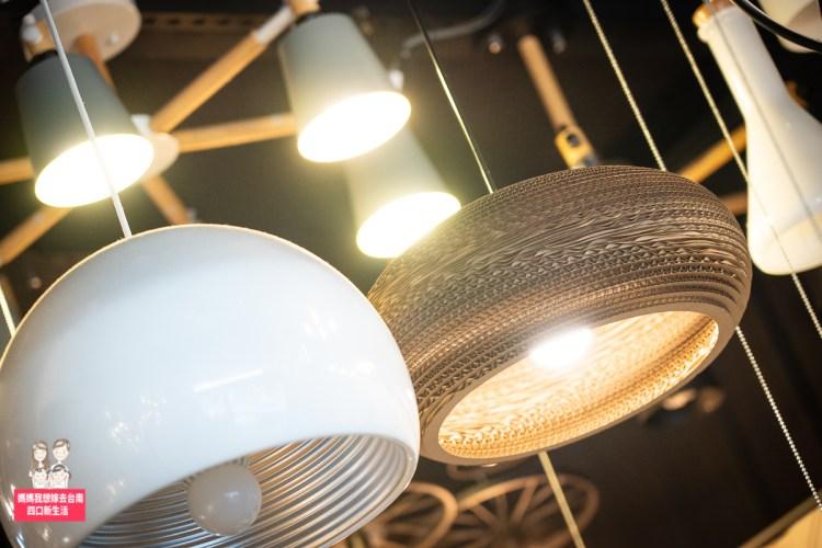 【台南燈具】舒服的居家氛圍,燈具挑選搭配!台南燈具店-采藝燈飾照明