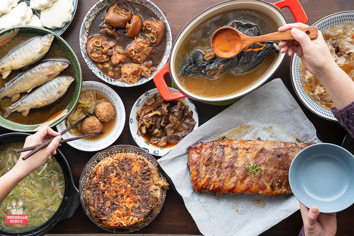【2021宅配年菜】奇美食品牛轉錢坤鴻運年菜開箱,總鋪師功夫菜來囉!還有個人加分菜,人少也很方便喔!