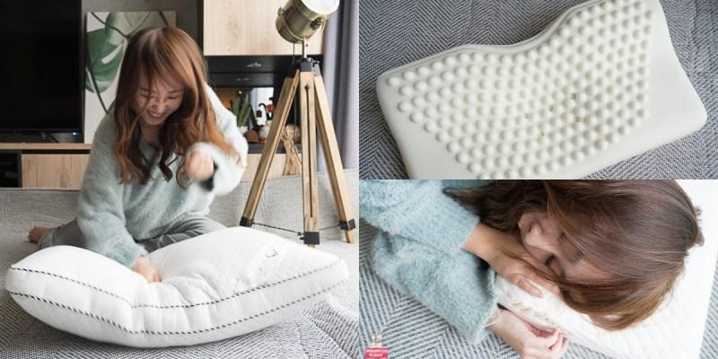 【枕頭開團】MIT台灣製造!! 人氣枕頭朵法亞獨家團購,新的一年換顆好睡的枕頭一夜好眠~