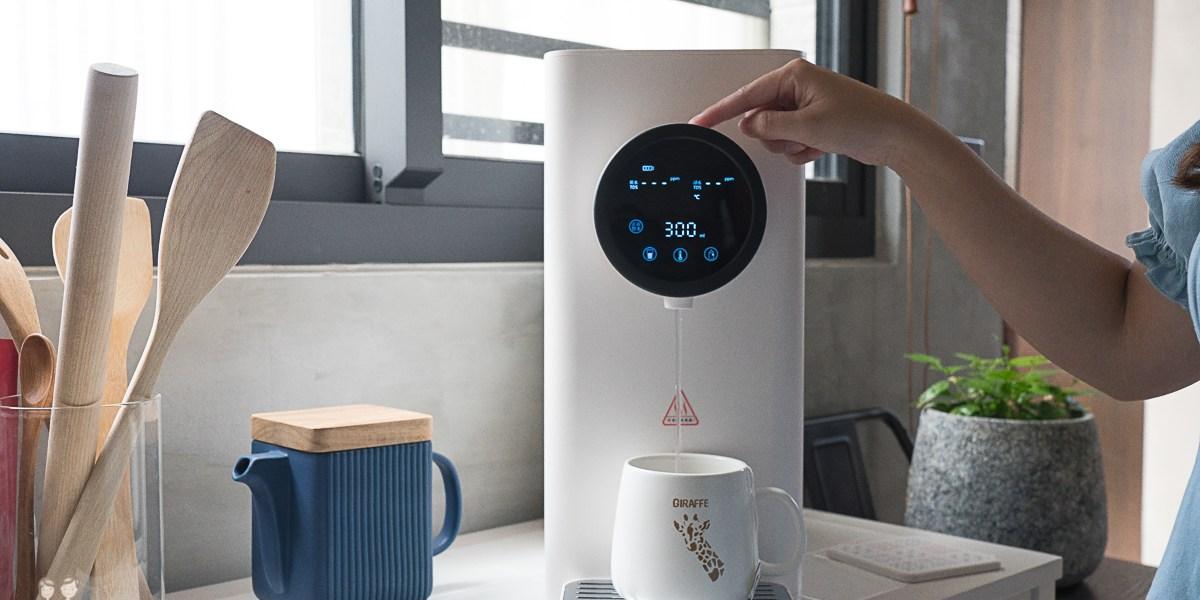 【生活用品】可直接過濾水!速熱!結合淨水器、開飲機、熱水壺等功能《Haier 海爾》小白鯨免安裝RO瞬熱淨水器WD501