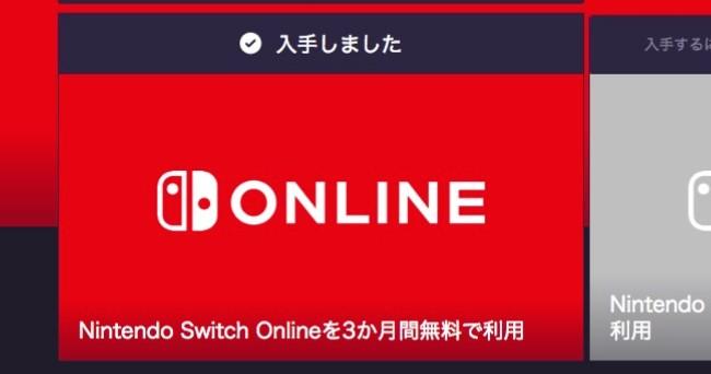 超佛心!Twitch Prime會員免費用Nintendo Switch Online一年   4Gamers