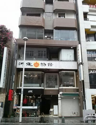 「沖縄物語 ゲストハウス」の画像検索結果