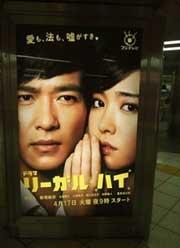 《律政狂人[粵語版]》線上觀看 - 日本電視劇 - 5k電影網