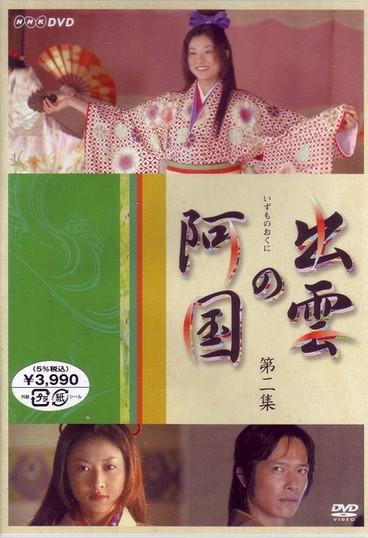 《律政狂人[粵語版]》第集百度影音線上觀看 - 日本電視劇 - 5k電影網