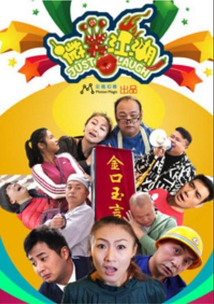 《微笑江湖》線上觀看 - 大陸電視劇 - 5k電影網