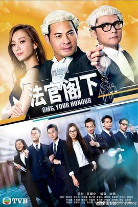 《愛我請留言[粵語]》線上觀看 - 香港電視劇 - 5k電影網
