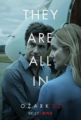 《橘子郡男孩第三季》線上觀看 - 美國電視劇 - 5k電影網