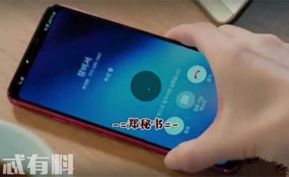 《男朋友》宋慧喬用的什么牌子手機?宋慧喬同款手機功能價格是多少?_電視劇_忒有料