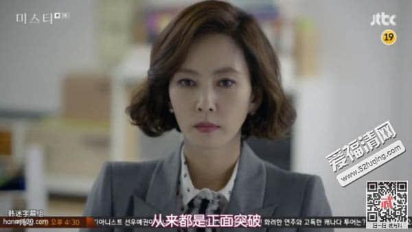 韓劇《迷霧》全集哪里可以看 每周幾更新幾集中文版匯總_電視劇_忒有料