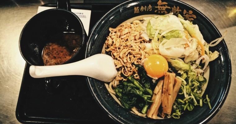 東京美食|人氣拉麵 無敵家池袋店 ,入口即化的叉燒超好吃