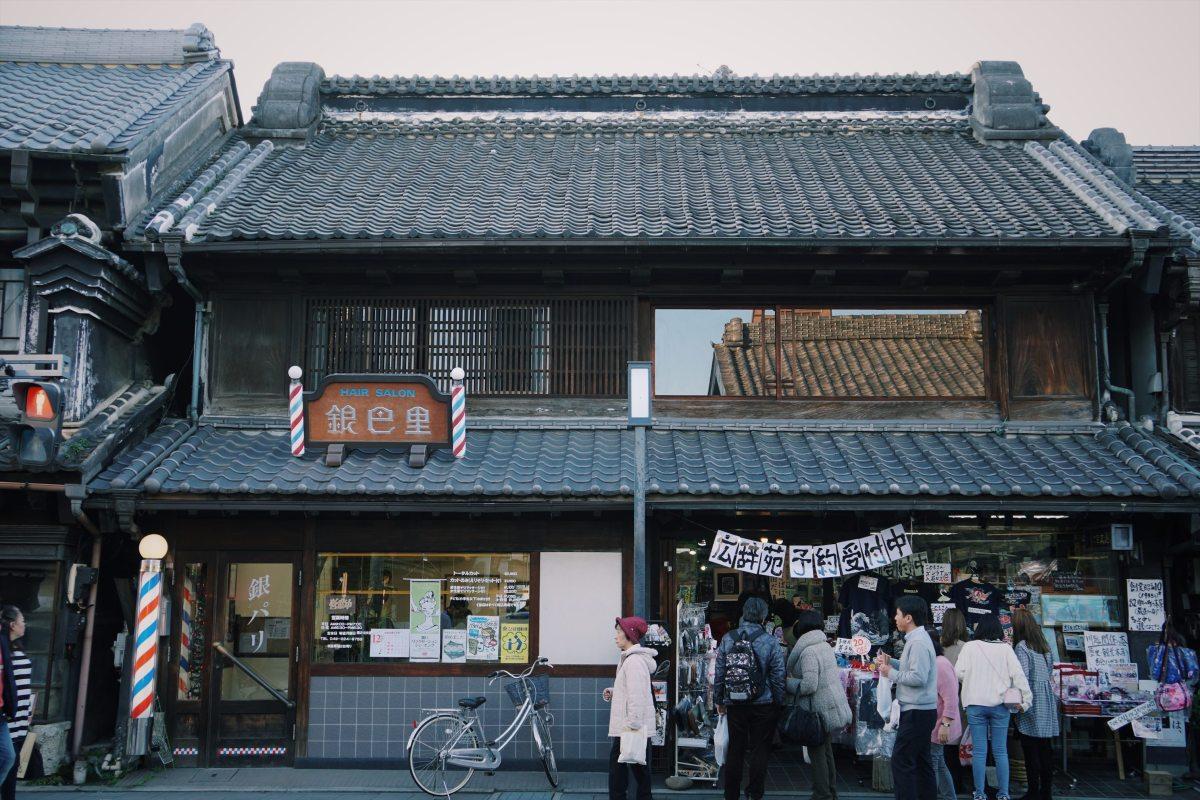 東京近郊川越