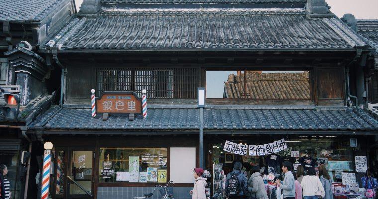 東京旅行|東京近郊川越 走走,特色建築和小吃,悠閒一日遊