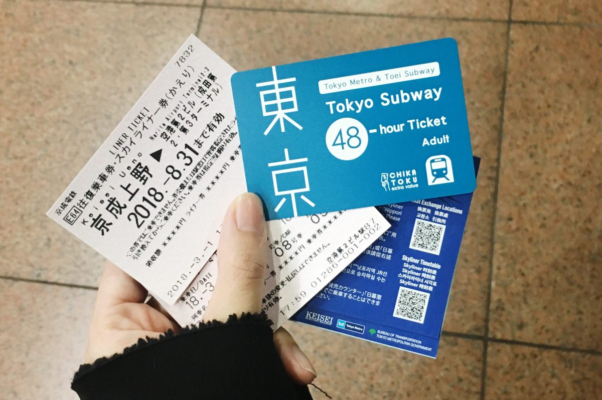 東京成田機場到市區