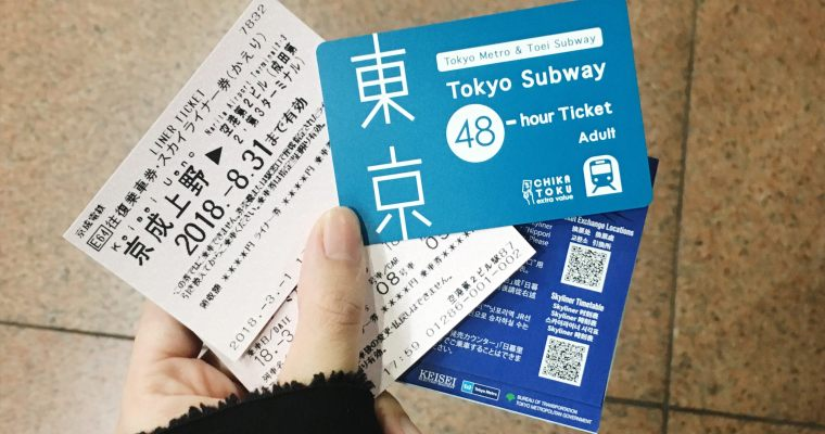 東京交通| 東京成田機場到市區 ,搭乘Skyliner京成電鐵到上野、池袋