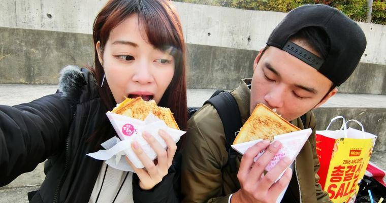 釜山美食|外帶美味三層吐司,到釜山大學散步去