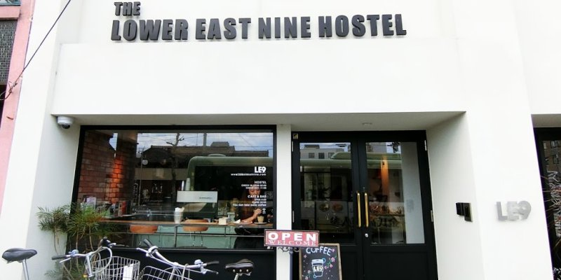京都住宿|高品質Hostel結合咖啡廳,THE LOWER EAST NINE HOSTEL ( LE9 )