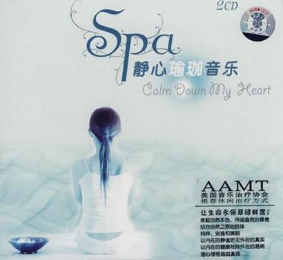 純音樂 - Spa靜心瑜珈音樂 CD 2MP3下載