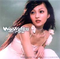 張韶涵 - 張韶涵歐若拉MTV專輯DVD完整版MP3下載