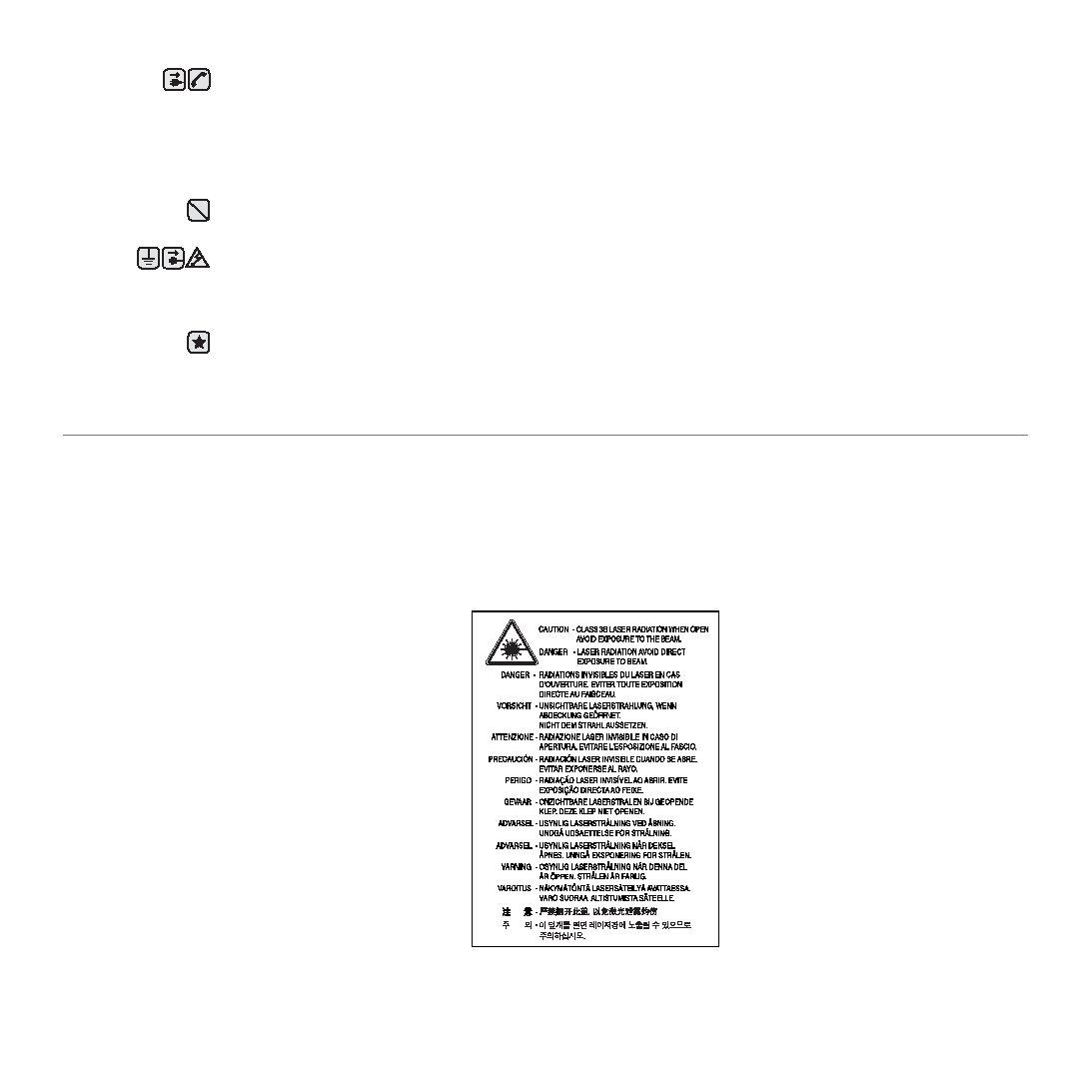 Samsung SCX-4826FN User Manual (ver.1.00). Page 6, as of