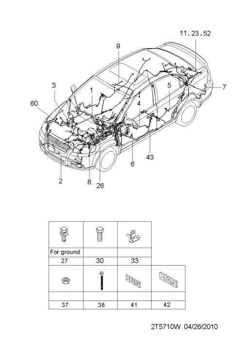 small resolution of wiring harness 5710