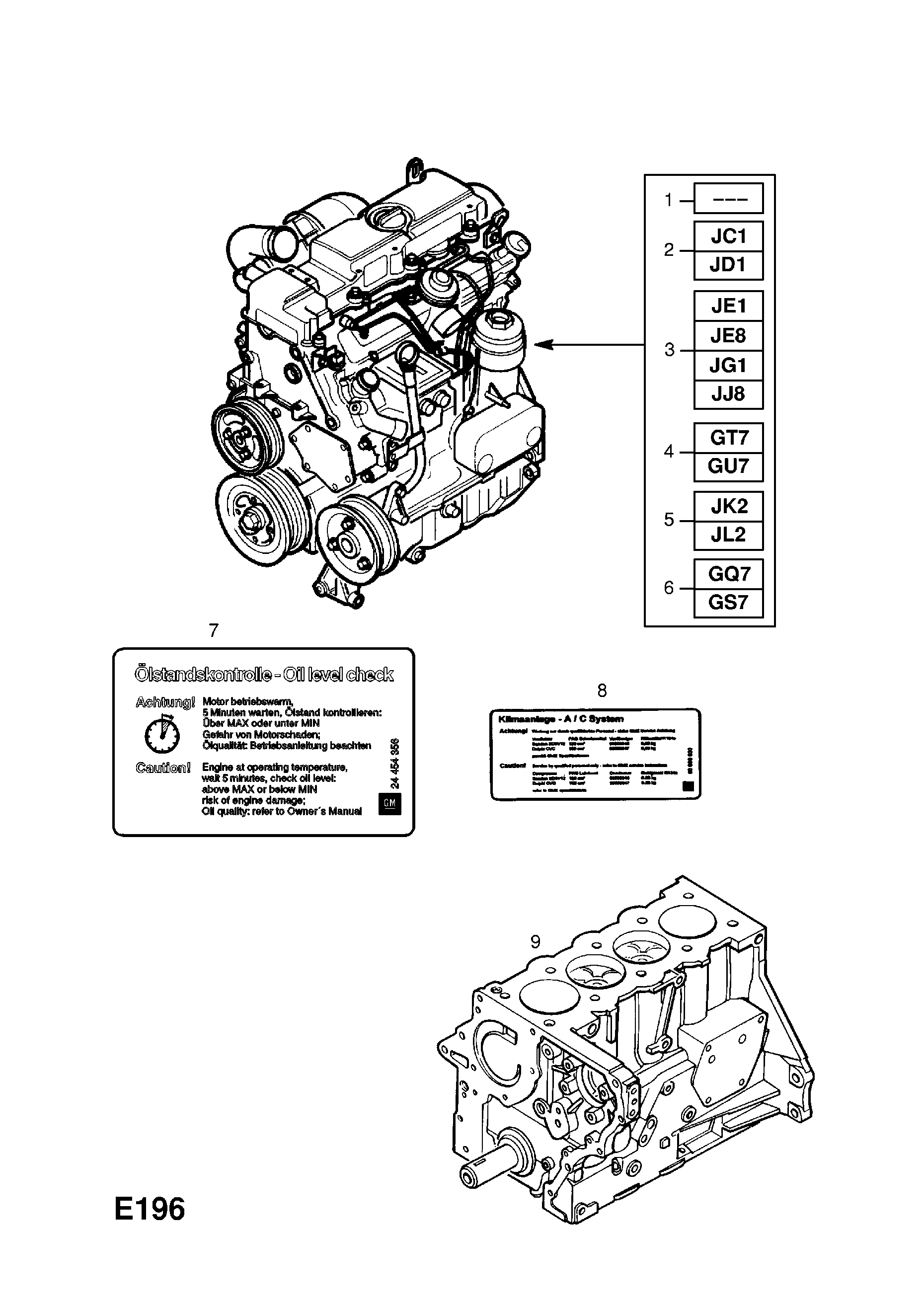 ENGINE ASSEMBLY [USED WITH MANUAL TRANSMISSION] OPEL ASTRA
