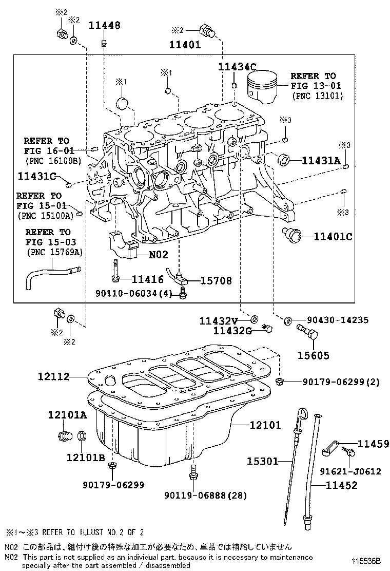 hight resolution of cylinder block illust no 1 of 2 0808 2c toyota corolla altis ce140 nde140 nze140 zre14 zze14 asia and middle east