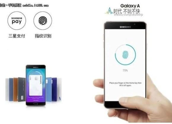 Galaxy A9 fingerprint