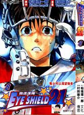 一拳超人漫畫 村田雄介動漫漫畫線上看一拳超人-98漫畫網