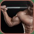 Arm Workout 2.7