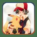Pokemon Sako 1.0