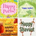 Jewish Festival Greetings 1.6.21