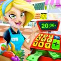 Supermarket Manager: Cashier Simulator Kids Games 2.4.12c