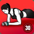 Plank Workout - 30 Days Plank Challenge Free 1.1.0