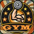 Gym Guia Completa 2.3