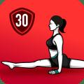 Splits in 30 Days - Splits Training, Do the Splits 1.0.7