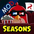 Angry Birds Seasons (Mod) 6.3.0
