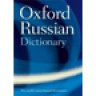 Oxford Russian dictionary 2.2.8