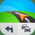 Sygic GPS Navigation & Maps 18.5.0