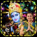 Krishna Photo Frames 1.0.1