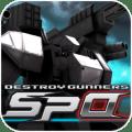 Destroy Gunners SP FREE 1.02