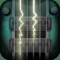 Hard Rock Guitar 1.2