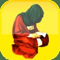 زيارة الامام زين العابدين 1.0.0