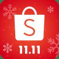 Shopee 11.11 Christmas Sale 2.45.51