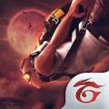 Garena Free Fire: Winterlands 1.43.0