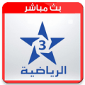 القنوات المغربية: البث المباشر 1.4