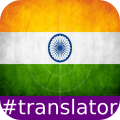 Hindi English Translator 1.6
