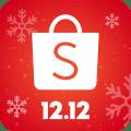 Shopee 12.12 Christmas Sale 2.48.15