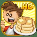 Papa's Pancakeria HD 1.0.0