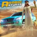 Arab Drift Desert Car Racing Challenge 2.1